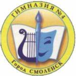 МБОУ «Гимназия №4»